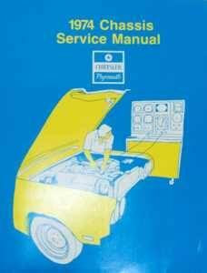 Service Manual 74 Plymouth